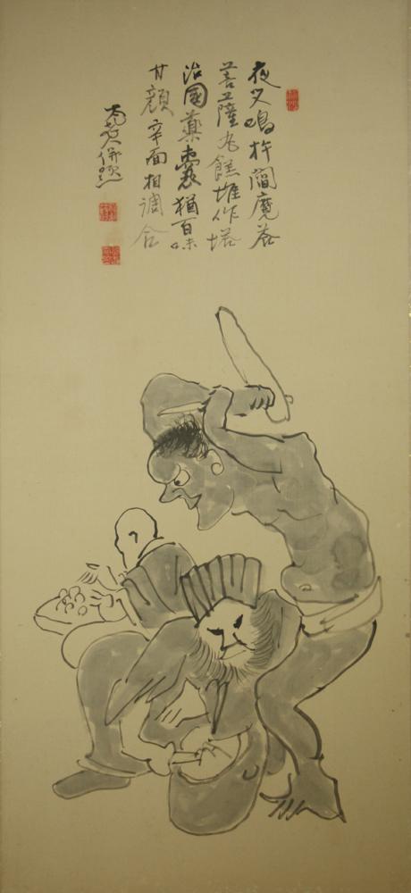 村瀬太乙 『餅つき図/赤穂浪士図...