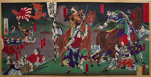 武者絵 Ukiyo-e Worriors戊辰戦争・西南戦争,etc】周延 Chikanobu 『