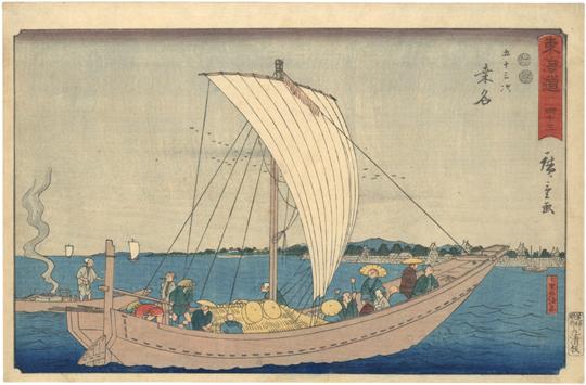 歌川広重 Hiroshige