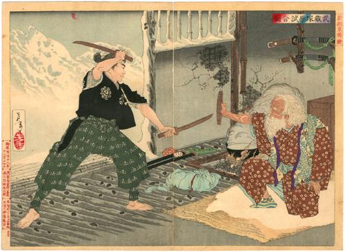 宮本 武蔵 書画