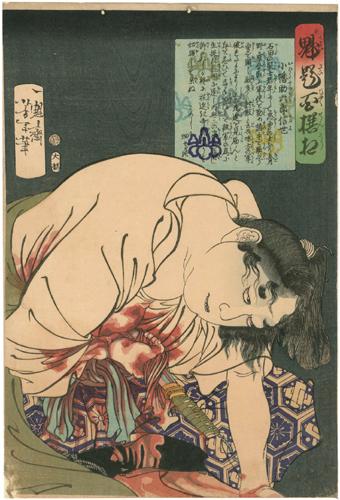 http://morimiya.net/online/ukiyoe-syousai/ukiyoe-images/yoshitoshi/obatasuke.jpg